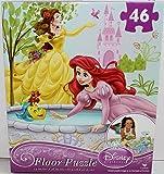 Disney Princess 46 Piece Floor Puzzle