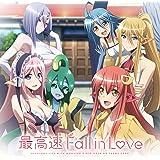 「最高速 Fall in Love」TVアニメ『モンスター娘のいる日常』オープニング・テーマ