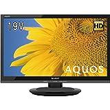 シャープ 19V型 液晶 テレビ AQUOS 2T-C19ADB ハイビジョン 外付HDD対応(裏番組録画) ブラック 2018年モデル