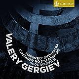 Shostakovitch: Symphony No. 7 'Leningrad'