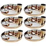 INDIAN CRAFTIO Copper and Steel Dinner Thali, 13-inches - Set of 7
