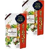 【まとめ買い】 レノアハピネス 柔軟剤 ナチュラルフレグランス プリンセスパールブーケ&シアバターの香り 超特大1.18kg×2個
