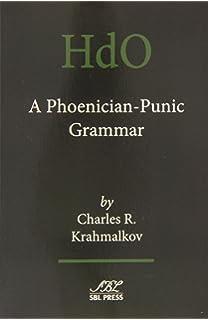 A brief introduction to the semitic languages gorgias handbooks a phoenician punic grammar handbook of oriental studies fandeluxe Images