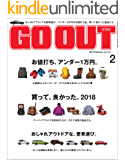 GO OUT (ゴーアウト) 2019年 2月号 [雑誌]