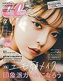 CanCam (キャンキャン) 2020年 2月号 [雑誌]