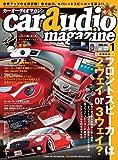 car audio magazine (カーオーディオマガジン) 2019年 1月号 [雑誌]