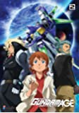 Mobile Suit Gundam AGE Collection 2 DVD(機動戦士ガンダムAGE コレクション2 29-49話)