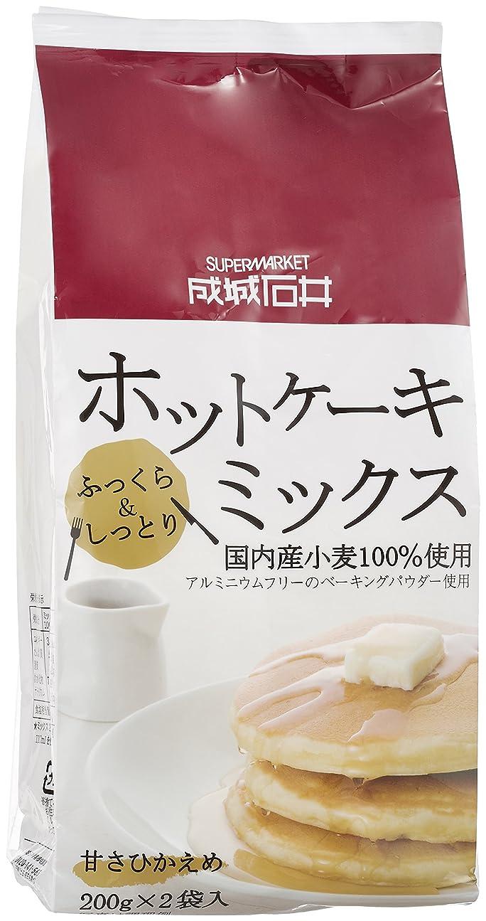 なる不完全な現実よつ葉 バターミルク パンケーキミックス 450g×2袋 送料無料