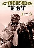 Les Trésors du cinéma Russe (Collection films Géorgiens) : Tchermen (Chermen) (Tsermen)