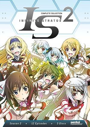 IS〈インフィニット・ストラトス〉2 DVD