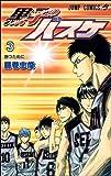 黒子のバスケ 3 (ジャンプコミックス)