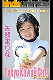矢部まりな-001: Tokyo Kawaii Girls Pure