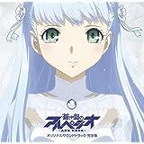 蒼き鋼のアルペジオ-アルス・ノヴァ-オリジナルサウンドトラック 完全版