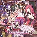 プリンセスコネクト!Re:Dive PRICONNE CHARACTER SONG 11