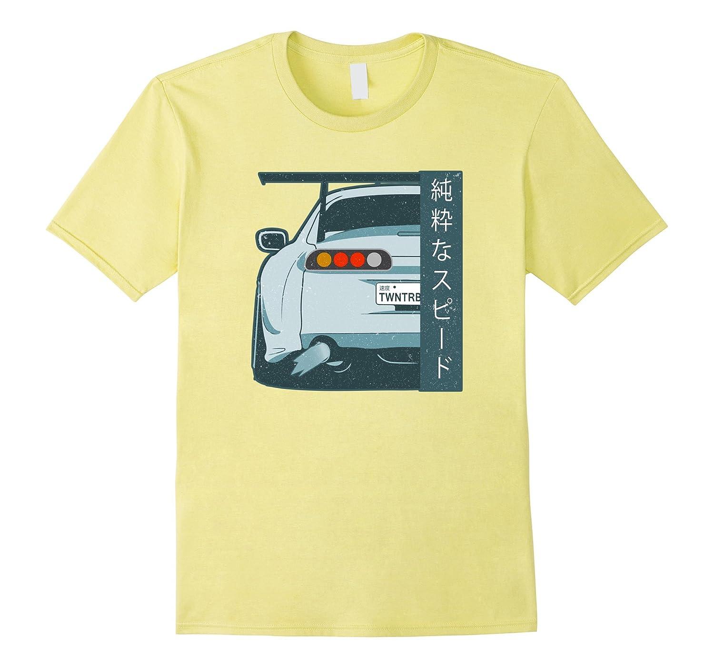 Pure Speed Kanji JDM Japanese Street Race Distressed T Shirt-RT