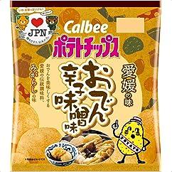 カルビーポテトチップス47都道府県の味