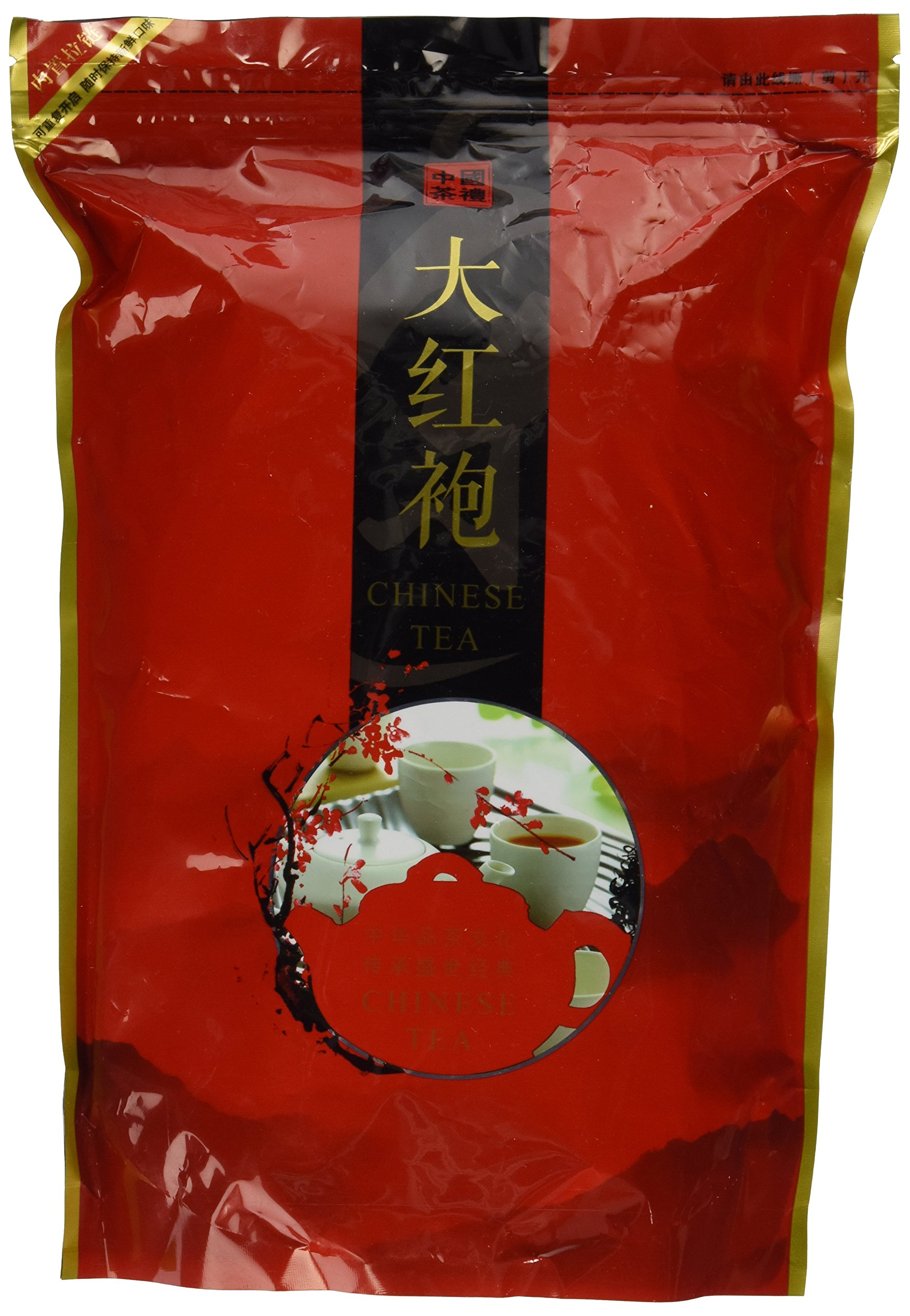 Finest 100% Organic Wu-Yi Wulong Oolong Weight Reducing Tea Loose Bulk 1 Lb. by Island Teas