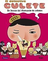 En Busca Del Diamante De Colores (El Detective