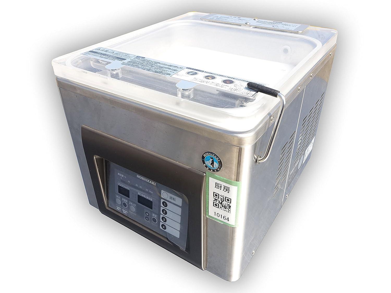 ホシザキ 真空包装機 HPS-200A