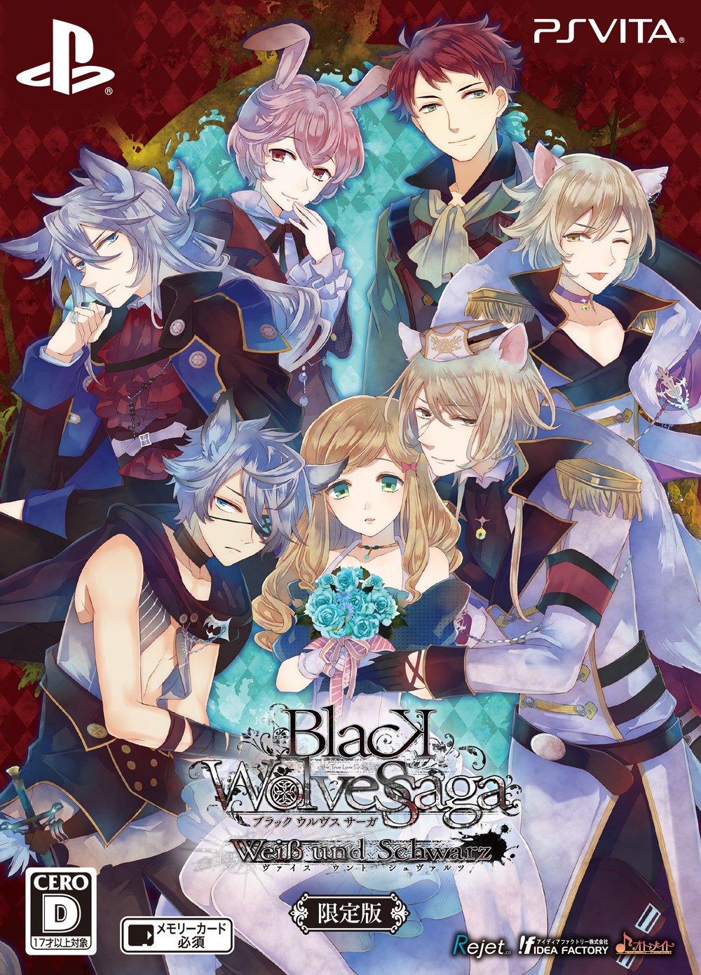 BLACK WOLVES SAGA -Weiβ und Schwarz- 限定版 - PS Vita