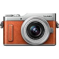 Panasonic DC-GX880KGND 4K LUMIX Camera, Orange. Includes: LUMIX G Vario 12-32mm / F3.5-5.6 ASPH. / MEGA O.I.S. Lens