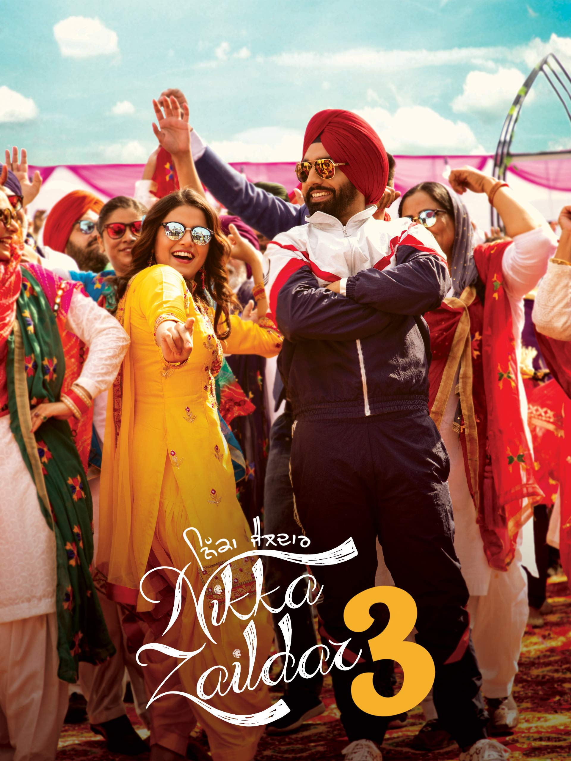 Nikka Zaildar (2016 – 2019) Punjabi – Trilogy Collection – WebDL – X264