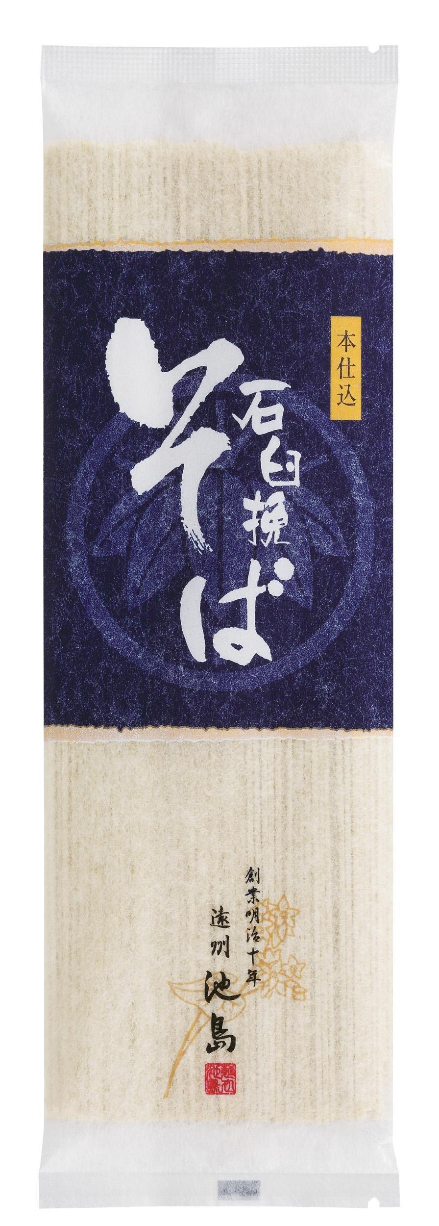 180gX10 or buckwheat Ikeshima stone ground