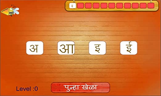Amazon com: Marathi Alphabet By Tinytapps: Appstore for Android