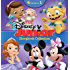 Disney Junior Storybook Collection: 4 Stories in 1! (Disney Storybook (eBook)) (English Edition)