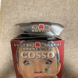 Amazon Co Jp Gosso Gosso Shaved 鼻毛 Shed Set Beauty
