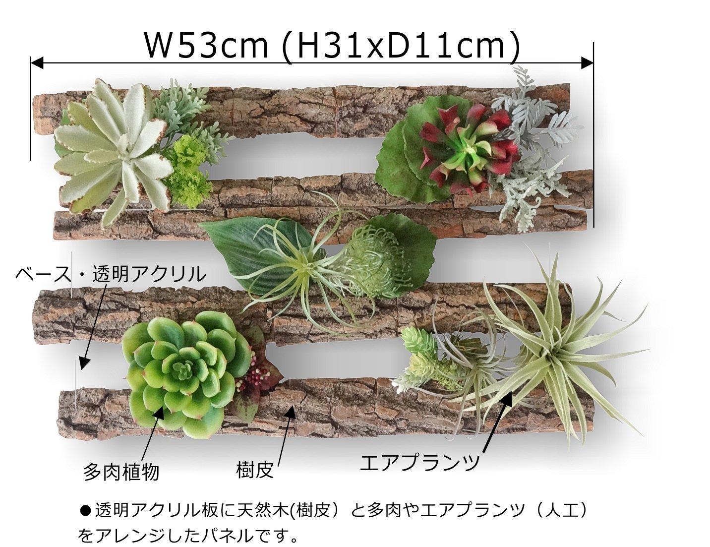 a-woodベース透明アクリルサイズ 53x31x奥行き11cm B0773MRX4G