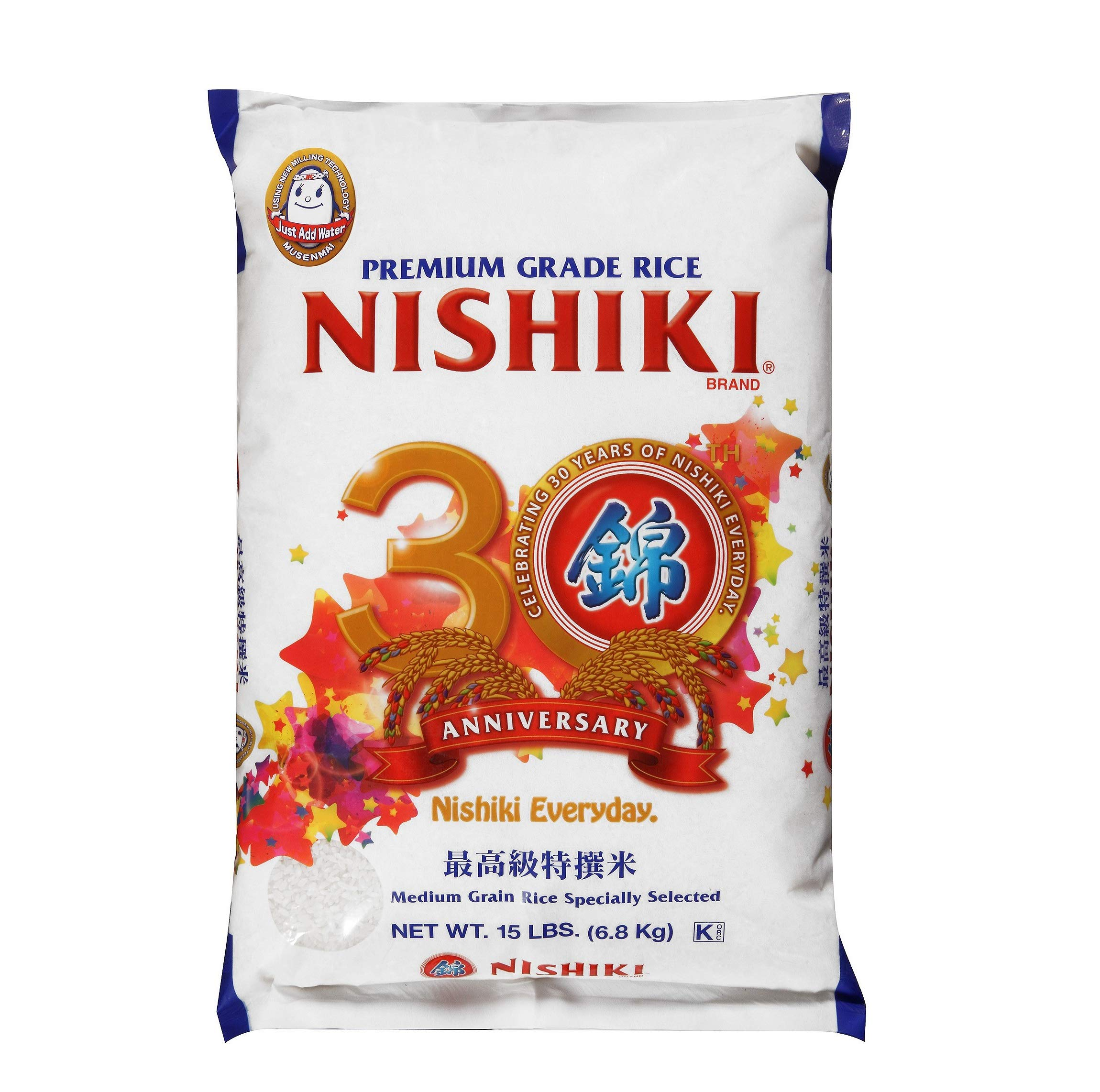 Nishiki Premium Rice, Medium Grain (2 Pack)