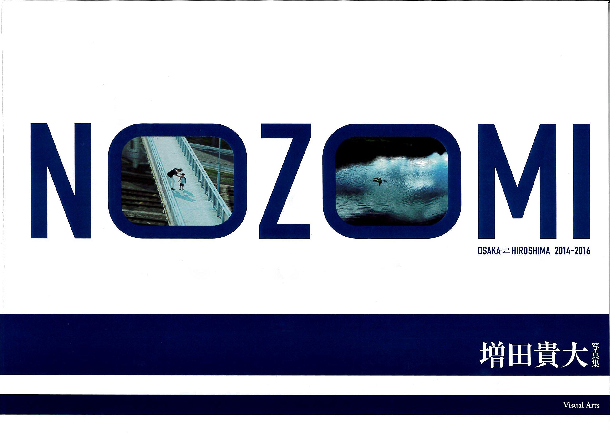 Download NOZOMI PDF