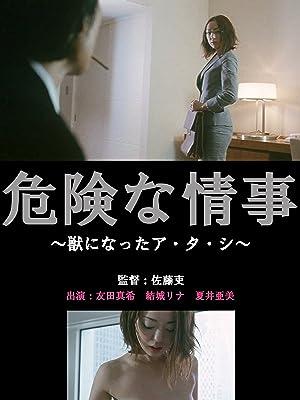 恋愛映画(洋画)ランキング | 年代流行