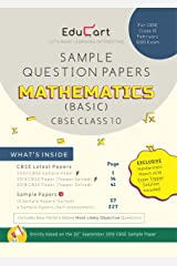 Maths Sample Papers (Basic) CBSE For Class 10 Kindle Edition
