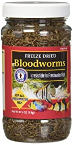 San Francisco Bay Brand/Sally's Freeze Dried Bloodworms - 0.5 oz.