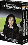 The Manageress Complete Collection [DVD]
