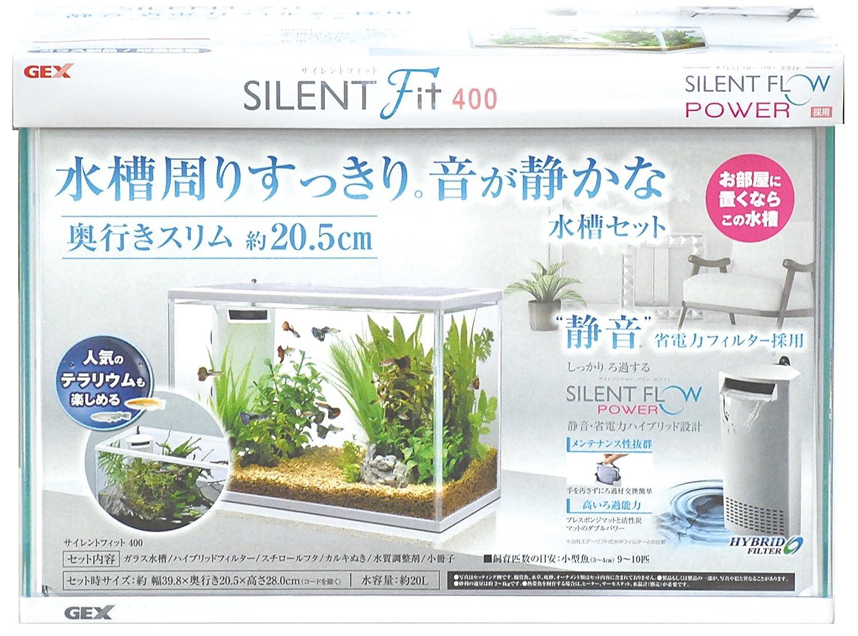 ジェックス サイレントフィット400 水槽セット 幅40cm×奥行28cm×高さ20cm