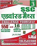 SSC Advanced maths Vol 3