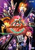 MASKED RIDER KIVA X'mas LIVE & SHOW -HOLY FANG PARTY- [DVD]