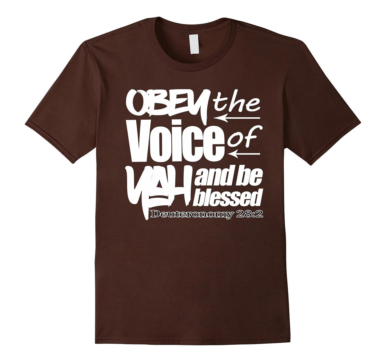 Hebrew Israelite Tribe Judah Torah Deut 28 Obey Yah T-Shirt