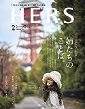 HERS(ハーズ) 2019年 2月号 [雑誌]