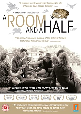 O cameră şi jumătate