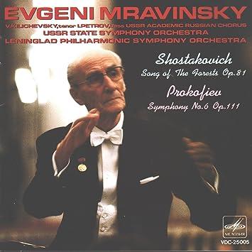 ショスタコーヴィチ:オラトリオ「森の歌」/プロコフィエフ:交響曲第6番