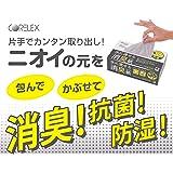 【2個セット】水に流せる消臭紙 ニオイとり紙 脱臭剤 抗菌 防湿 自然素材使用 155組310枚 両面テープで貼付け出来る