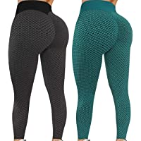 $30 » Reosse Leggings for Women - 2 Pack High Waist Yoga Pants for Women