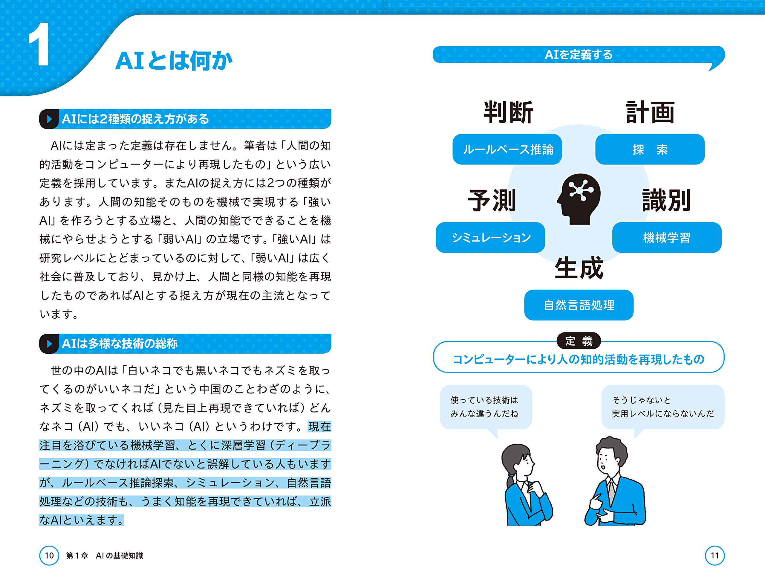 https://images-na.ssl-images-amazon.com/images/I/81M-JsWVquL.jpg