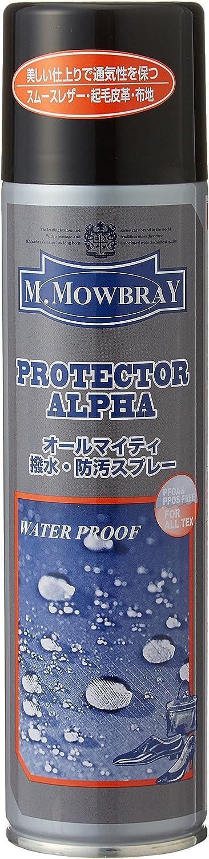 [エム・モゥブレィ] オールマイティ防水・防汚スプレー プロテクターアルファ バッグ・傘・衣類にも の画像