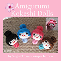 Amigurumi Kokeshi Dolls