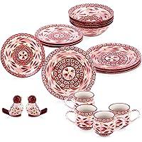 Chef Manal Alalem Temptations Cranberry Dinnerware Set - 18 Pieces,Red